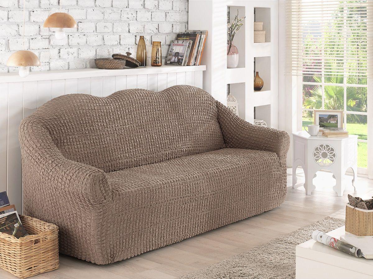 Чехол для двухместного дивана Karna, без юбки, цвет: кофейный. 2651/CHAR0042651/CHAR004Чехол для дивана Karna выполнен из высококачественного полиэстера и хлопка. Такой чехол изысканно дополнит интерьер вашего дома. В комплект входят фиксаторы позволяющие надежно закрепить чехол на вашей мебели. Они вставляются в расстояние между спинкой и сиденьем, фиксируя чехол в одном положении, и не позволяют ему съезжать и терять форму. Фиксаторы особенно необходимы в том случае, если у вас кожаная мебель или мебель нестандартных габаритов. Ширина посадочных мест: 140-180 см. Глубина посадочных мест: 70-80 см. Высота спинки от посадочного места: 70-80 см. Ширина подлокотников: 25-35 см.