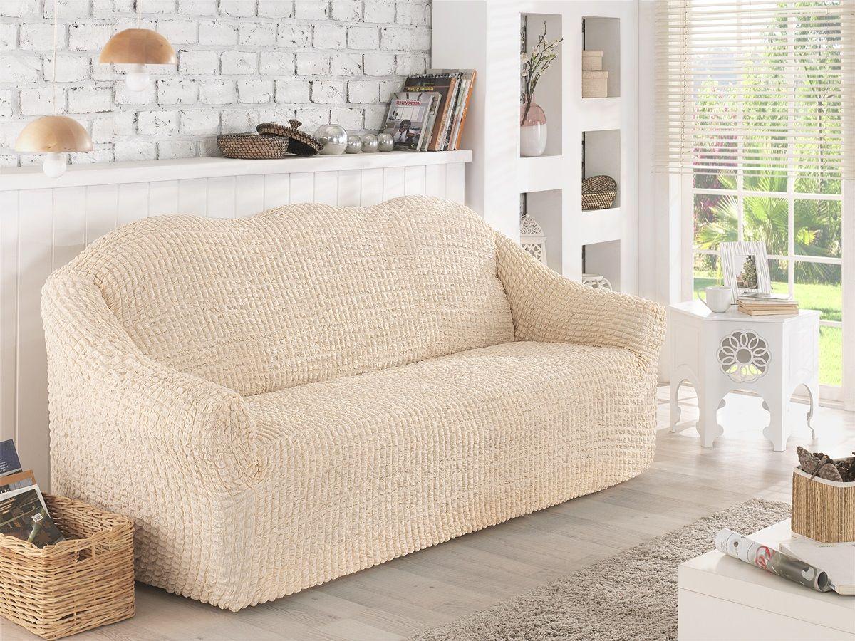Чехол для дивана Karna, двухместный, без юбки, цвет: кремовый. 2651/CHAR00614010212011Чехол для дивана Karna выполнен из высококачественного полиэстера. Такой чехол изысканнодополнит интерьер вашего дома. В комплект входят фиксаторы позволяющие надежно закрепить чехол на вашей мебели. Они вставляются врасстояние между спинкой и сиденьем, фиксируя чехол в одном положении, и не позволяют ему съезжать и терять форму. Фиксаторы особеннонеобходимы в том случае, если у вас кожаная мебель или мебель нестандартных габаритов.Ширина посадочных мест: 140-180 см.Глубина посадочных мест: 70-80 см.Высота спинки от посадочного места: 70-80 см.Ширина подлокотников: 25-35 см.