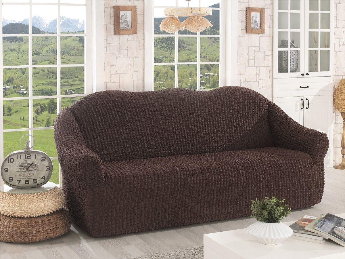 Чехол для дивана Karna, трехместный, без юбки, цвет: кофейный. 2652/CHAR0032652/CHAR003Чехол для дивана Karna выполнен из высококачественного полиэстера. Такой чехол изысканно дополнит интерьер вашего дома. В комплект входят фиксаторы позволяющие надежно закрепить чехол на вашей мебели. Они вставляются в расстояние между спинкой и сиденьем, фиксируя чехол в одном положении, и не позволяют ему съезжать и терять форму. Фиксаторы особенно необходимы в том случае, если у вас кожаная мебель или мебель нестандартных габаритов.Ширина посадочных мест: 210- 260 см.Глубина посадочных мест: 70- 80 см.Высота спинки от посадочного места: 70- 80 см.Ширина подлокотников: 25- 35 см.
