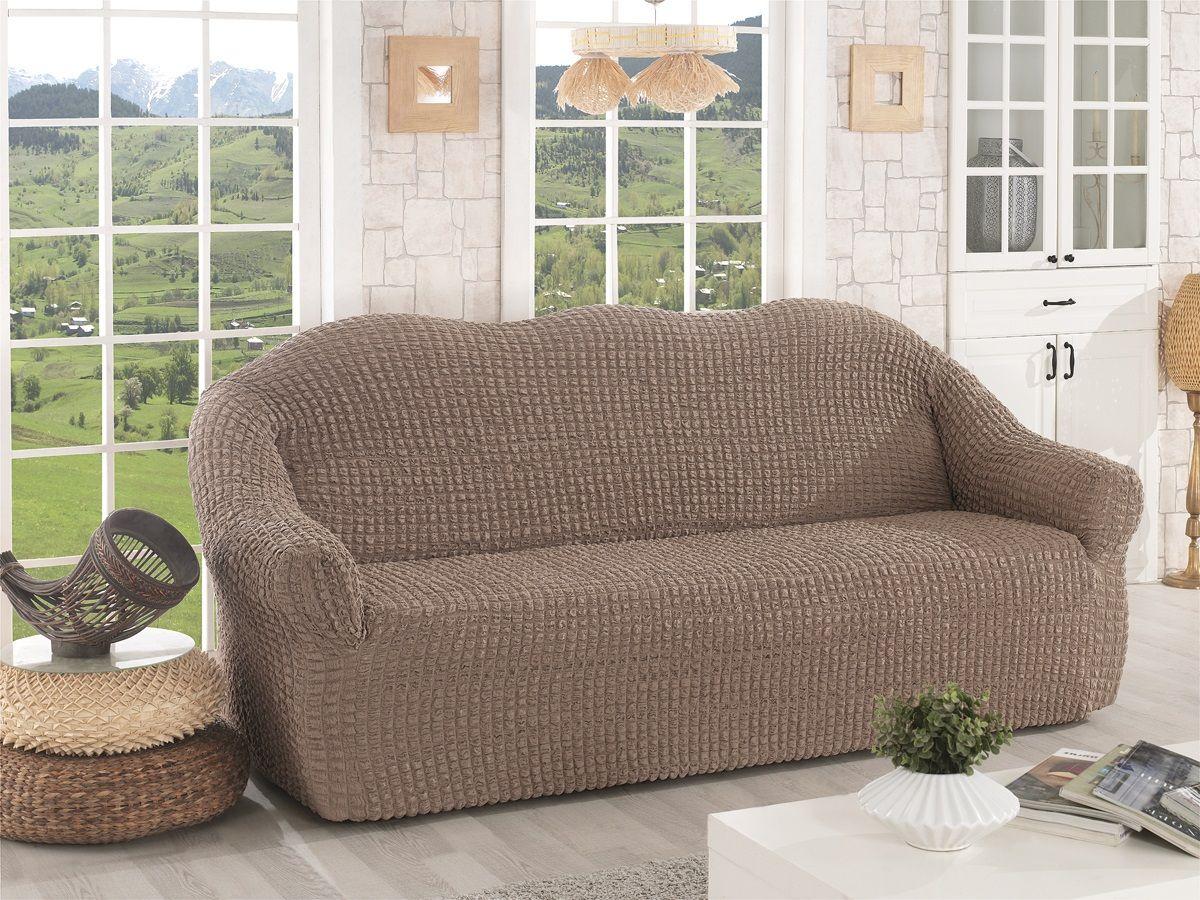 Чехол для трехместного дивана Karna, без юбки, цвет: кофейный. 2652/CHAR0042652/CHAR004Чехол для дивана Karna изготовлен на 60% из полиэстера и на 40% из хлопка.В комплект входят фиксаторы, позволяющие надежно закрепить чехол на мебели. Они вставляются в расстояние между спинкой и сиденьем, фиксируя чехол в одном положении, и не позволяют ему съезжать и терять форму. Фиксаторы особенно необходимы в том случае, если у вас кожаная мебель или мебель нестандартных габаритов. Ширина посадочных мест: 210-260 см.Глубина посадочных мест: 70-80 см.Высота спинки от посадочного места: 70-80 см.
