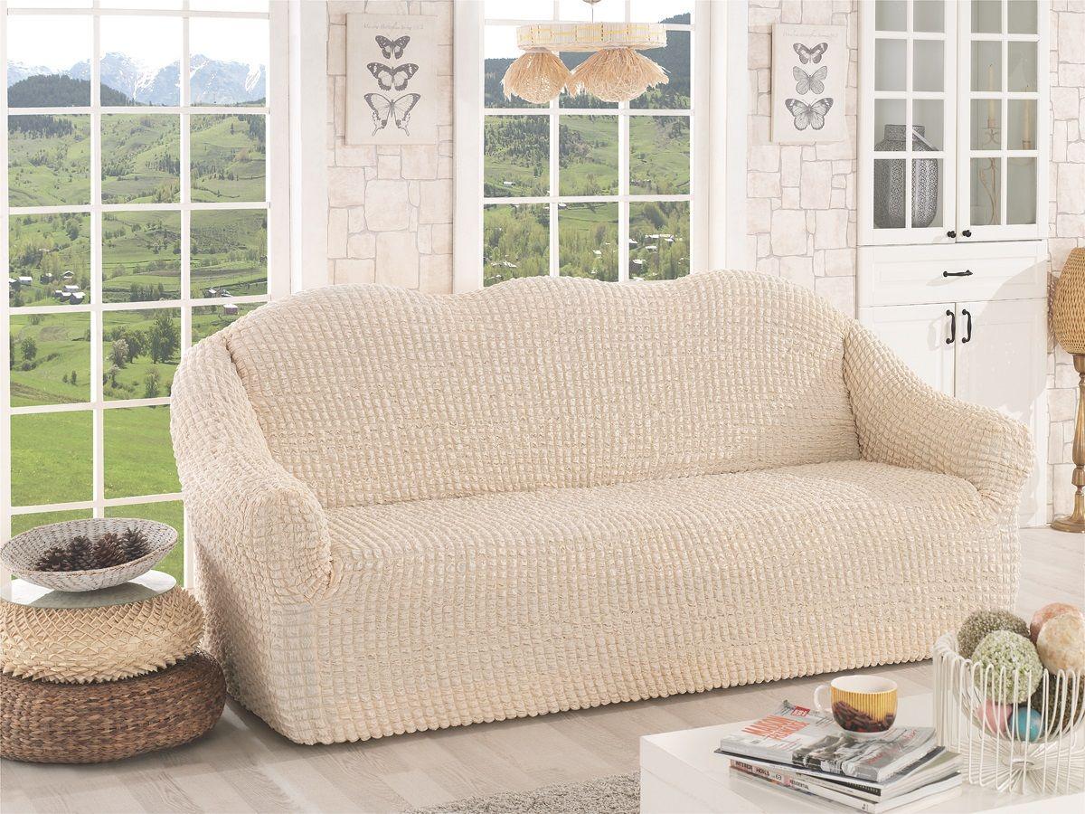Чехол для дивана Karna, трехместный, без юбки, цвет: бежевый. 2652/CHAR0062652/CHAR006Чехол для дивана Karna выполнен из высококачественного полиэстера. Такой чехол изысканно дополнит интерьер вашего дома. В комплект входят фиксаторы позволяющие надежно закрепить чехол на вашей мебели. Они вставляются в расстояние между спинкой и сиденьем, фиксируя чехол в одном положении, и не позволяют ему съезжать и терять форму. Фиксаторы особенно необходимы в том случае, если у вас кожаная мебель или мебель нестандартных габаритов.Ширина посадочных мест: 210-260 см.Глубина посадочных мест: 70-80 см.Высота спинки от посадочного места: 70-80 см.Ширина подлокотников: 25-35 см.