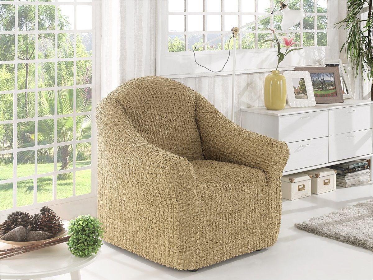 Чехол для кресла Karna, без юбки, цвет: бежевый. 2653/CHAR0012653/CHAR001Чехол для кресла Karna позволяет произвести изменение дизайна интерьера с небольшими затратами, а так же сохранить мебель в первозданном состоянии.Чехол для кресла Karna будет прекрасно смотреться при любом оформлении комнаты. В комплект входят фиксаторы позволяющие надежно закрепить чехол на вашей мебели. Они вставляются в расстояние между спинкой и сиденьем, фиксируя чехол в одном положении, и не позволяют ему съезжать и терять форму. Фиксаторы особенно необходимы в том случае, если у вас кожаная мебель или мебель нестандартных габаритов.Ширина и глубина посадочного места: 70- 80 см. Высота спинки от посадочного места: 70- 80 см.Высота подлокотников: 35- 45 см. Ширина подлокотников: 25- 35 см.
