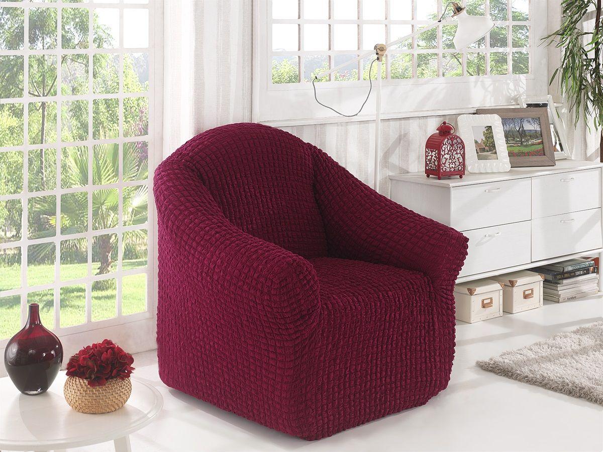 Чехол для кресла Karna, без юбки. 2653/CHAR0022653/CHAR002