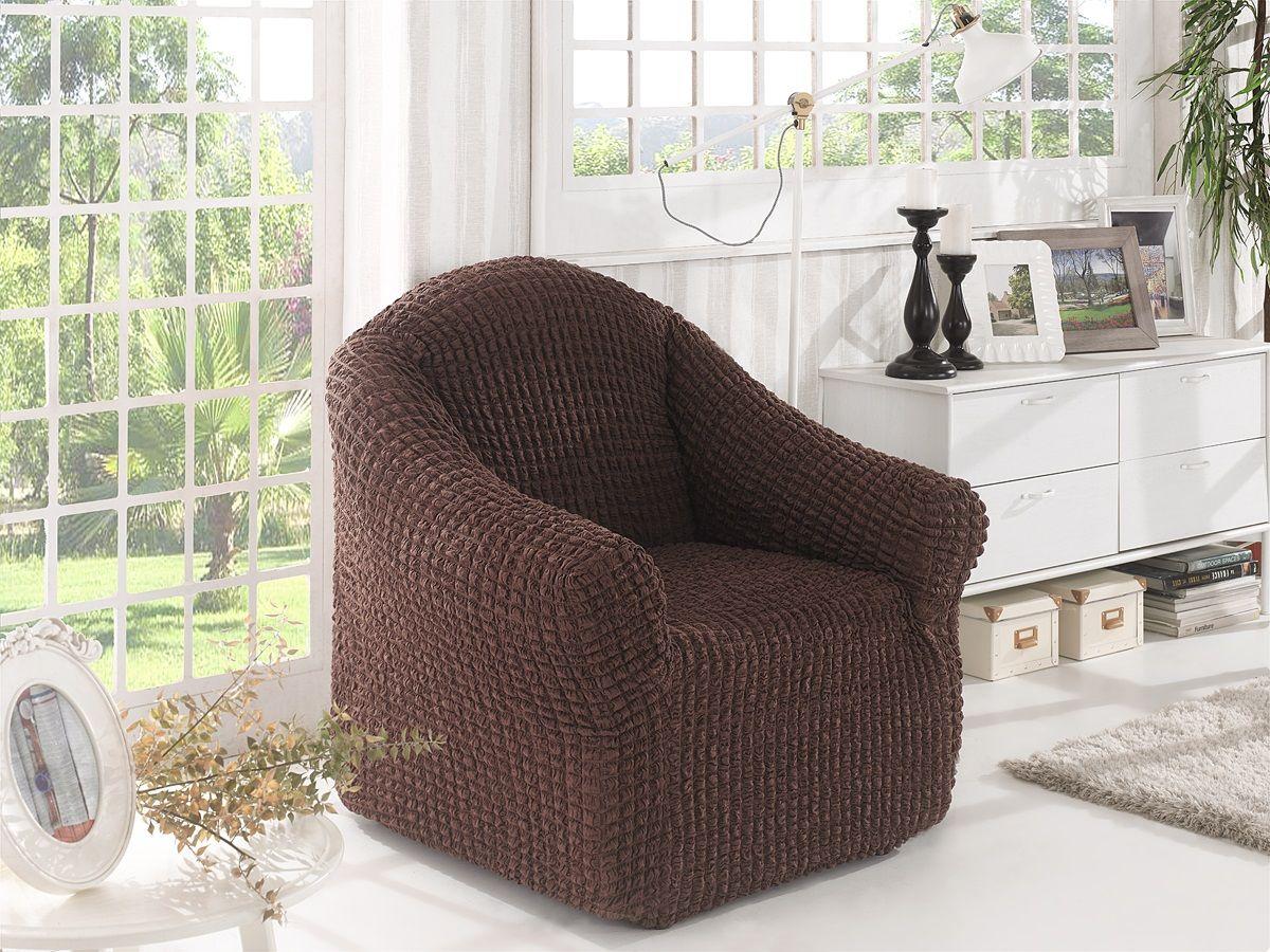 Чехол для кресла Karna, без юбки, цвет: коричневый . 2653/CHAR0032653/CHAR003Чехол для кресла Karna позволяет произвести изменение дизайна интерьера с небольшими затратами, а так же сохранить мебель в первозданном состоянии.Чехол для кресла Karna будет прекрасно смотреться при любом оформлении комнаты. В комплект входят фиксаторы позволяющие надежно закрепить чехол на вашей мебели. Они вставляются в расстояние между спинкой и сиденьем, фиксируя чехол в одном положении, и не позволяют ему съезжать и терять форму. Фиксаторы особенно необходимы в том случае, если у вас кожаная мебель или мебель нестандартных габаритов.Ширина и глубина посадочного места: 70- 80 см. Высота спинки от посадочного места: 70- 80 см.Высота подлокотников: 35- 45 см. Ширина подлокотников: 25- 35 см.