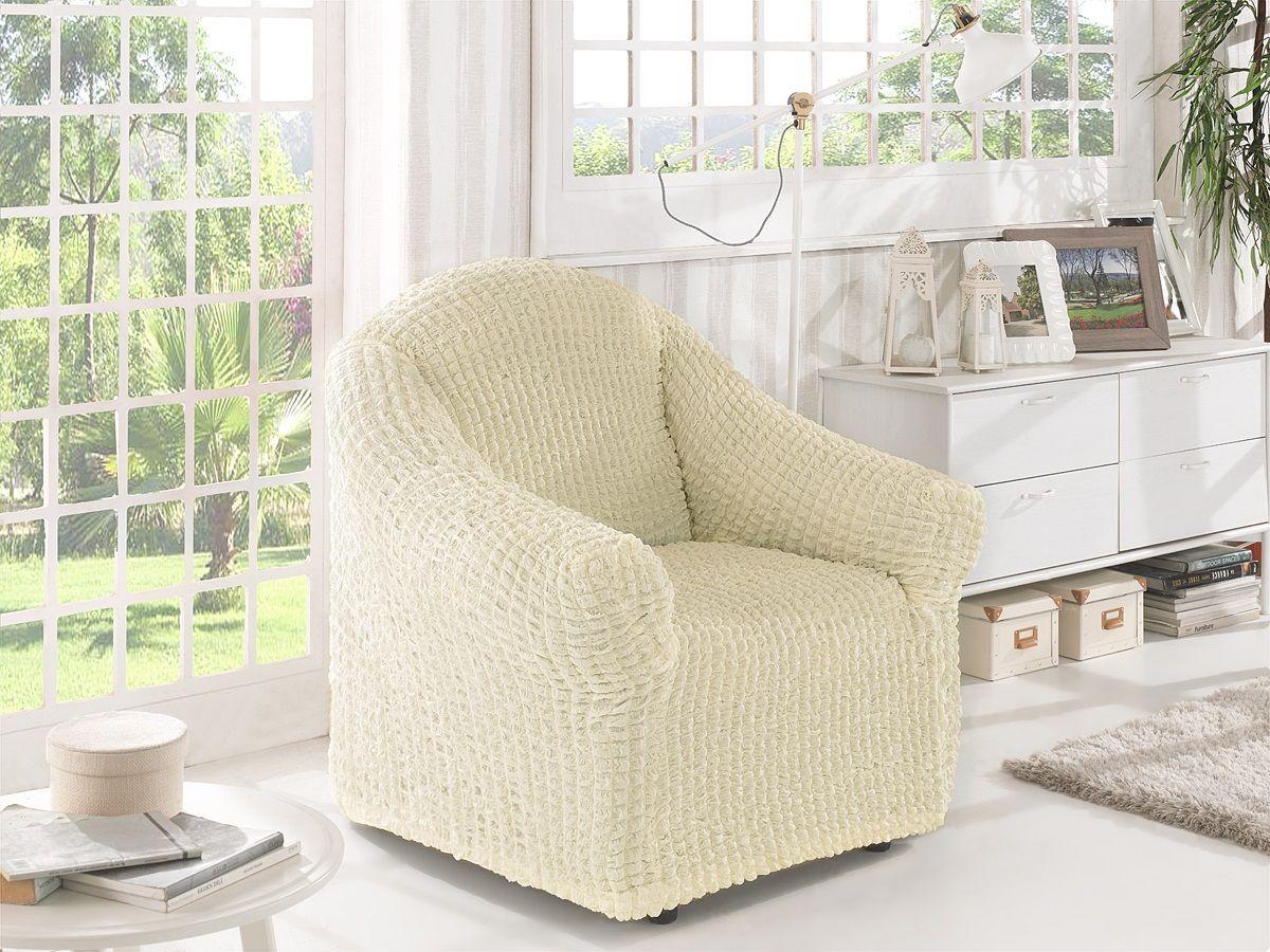 Чехол для кресла Karna, без юбки, цвет: белый. 2653/CHAR0052653/CHAR005Чехол для кресла Karna позволяет произвести изменение дизайна интерьера с небольшими затратами, а так же сохранить мебель в первозданном состоянии.Чехол для кресла Karna будет прекрасно смотреться при любом оформлении комнаты. В комплект входят фиксаторы позволяющие надежно закрепить чехол на вашей мебели. Они вставляются в расстояние между спинкой и сиденьем, фиксируя чехол в одном положении, и не позволяют ему съезжать и терять форму. Фиксаторы особенно необходимы в том случае, если у вас кожаная мебель или мебель нестандартных габаритов.Ширина и глубина посадочного места: 70- 80 см. Высота спинки от посадочного места: 70- 80 см.Высота подлокотников: 35- 45 см. Ширина подлокотников: 25- 35 см.