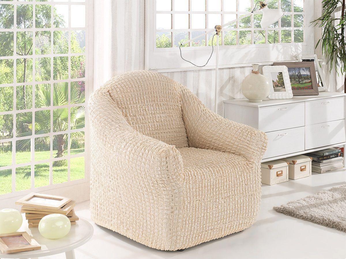Чехол для кресла Karna, без юбки, цвет: кремовый. 2653/CHAR0052653/CHAR005Чехол для кресла Karna позволяет произвести изменение дизайна интерьера с небольшими затратами, а так же сохранить мебель впервозданном состоянии.Чехол для кресла Karna будет прекрасно смотреться при любом оформлении комнаты.В комплект входят фиксаторы позволяющие надежно закрепить чехол на вашей мебели. Они вставляются в расстояние между спинкой исиденьем, фиксируя чехол в одном положении, и не позволяют ему съезжать и терять форму. Фиксаторы особенно необходимы в том случае,если у вас кожаная мебель или мебель нестандартных габаритов. Ширина и глубина посадочного места: 70- 80 см.Высота спинки от посадочного места: 70- 80 см. Высота подлокотников: 35- 45 см.Ширина подлокотников: 25- 35 см.
