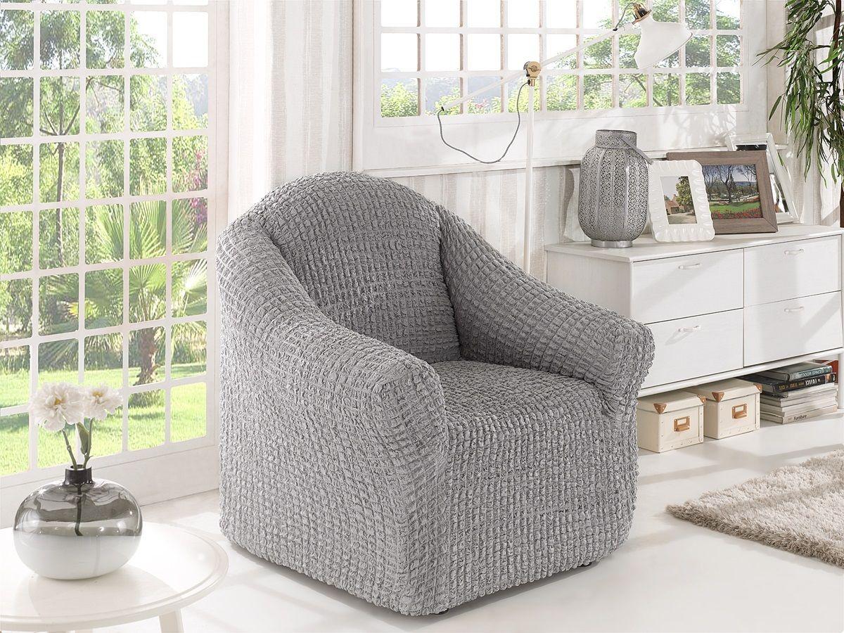 Чехол для кресла Karna, без юбки, цвет: серый. 2653/CHAR0072653/CHAR007Чехол для кресла Karna позволяет произвести изменение дизайна интерьера с небольшими затратами, а так же сохранить мебель в первозданном состоянии.Чехол для кресла Karna будет прекрасно смотреться при любом оформлении комнаты. В комплект входят фиксаторы позволяющие надежно закрепить чехол на вашей мебели. Они вставляются в расстояние между спинкой и сиденьем, фиксируя чехол в одном положении, и не позволяют ему съезжать и терять форму. Фиксаторы особенно необходимы в том случае, если у вас кожаная мебель или мебель нестандартных габаритов.Ширина и глубина посадочного места: 70-80 см. Высота спинки от посадочного места: 70-80 см.Высота подлокотников: 35-45 см. Ширина подлокотников: 25-35 см.