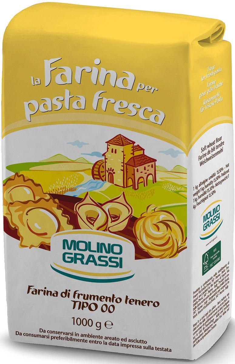 Molino Grassi мука пшеничная из мягких сортов пшеницы 00 для пасты, 1 кг3665Мука для пасты Molino Grassi – мука высшего качества изготовлена из мягких сортов пшеницы. Идеально подходит для производства яичной пасты, а также для пасты без содержания яиц. О производителе Компания Molino Grassi специализируется на производстве муки с 1934 года. Третье поколение семьи совершенствует процесс производства высококачественной мука: начиная от исследований на рынке сырья, заканчивая внедрением передовых технологий на этапе производства. Такой метод работы позволил компании стать европейским лидером на рынке органических продуктов из зерновых. В каждом продукте Molino Grassi скрывает уникальный ингредиент: страсть к хорошим вещам и постоянное стремление к совершенству в пище, что делает эти продукты лучшими: от выращивания до переработки.