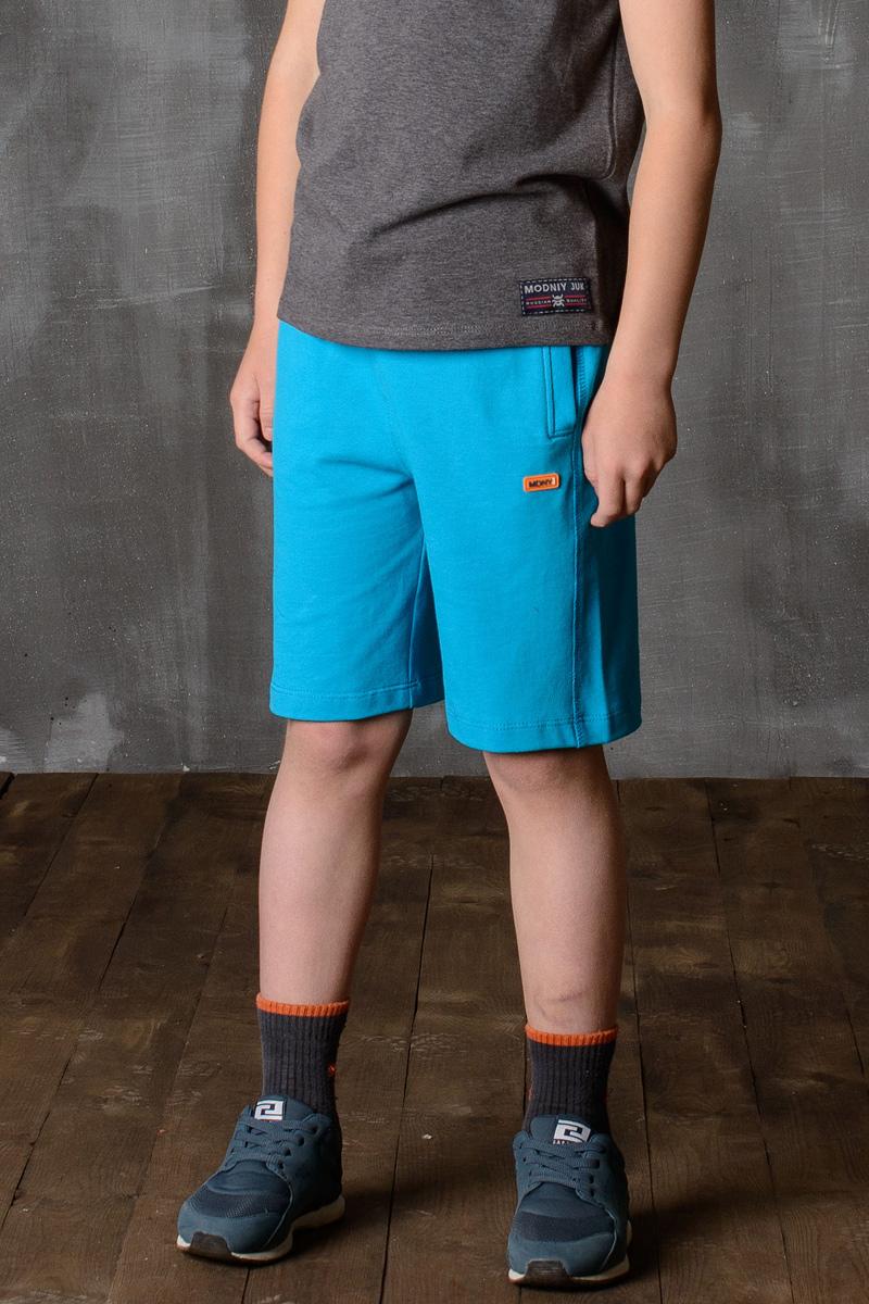 Шорты для мальчика Modniy Juk, цвет: бирюза. 10B00010302. Размер 128/134 джемперы modniy juk джемпер