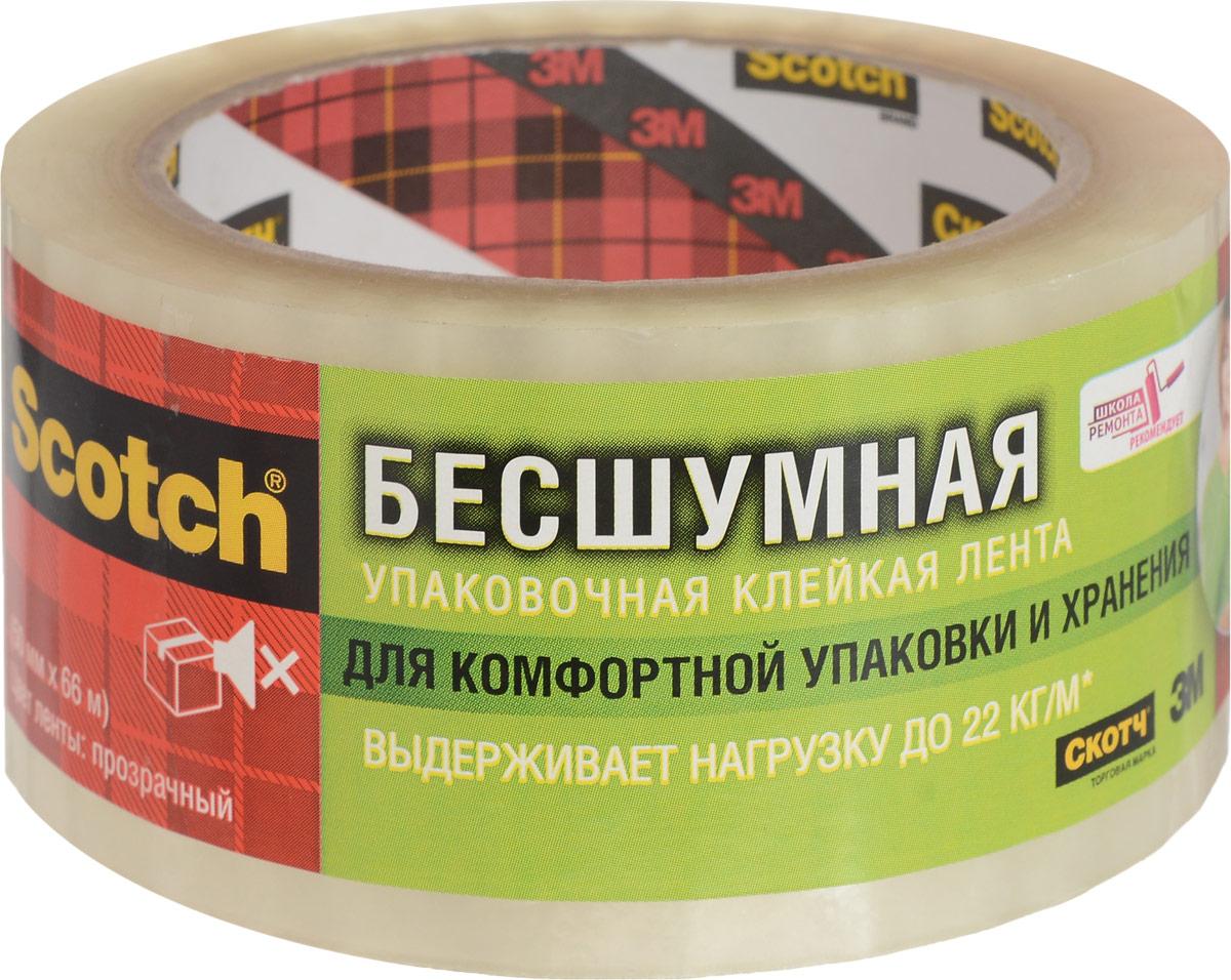 Лента клейкая упаковочная Scotch, бесшумная, цвет: прозрачныйKT000040685Бесшумная упаковочная клейкая лента Scotch обеспечивает надежную фиксацию, необходимую при транспортировке коробок. Благодаря особой технологии нанесения клеевого состава разматывается практически бесшумно. Имеет прочную основу, не расслаивается, легко отрывается.Размер ленты: 5 см х 66 м. Уважаемые клиенты! Обращаем ваше внимание на то, что лента может иметь несколько видов дизайна. Поставка осуществляется в зависимости от наличия на складе.