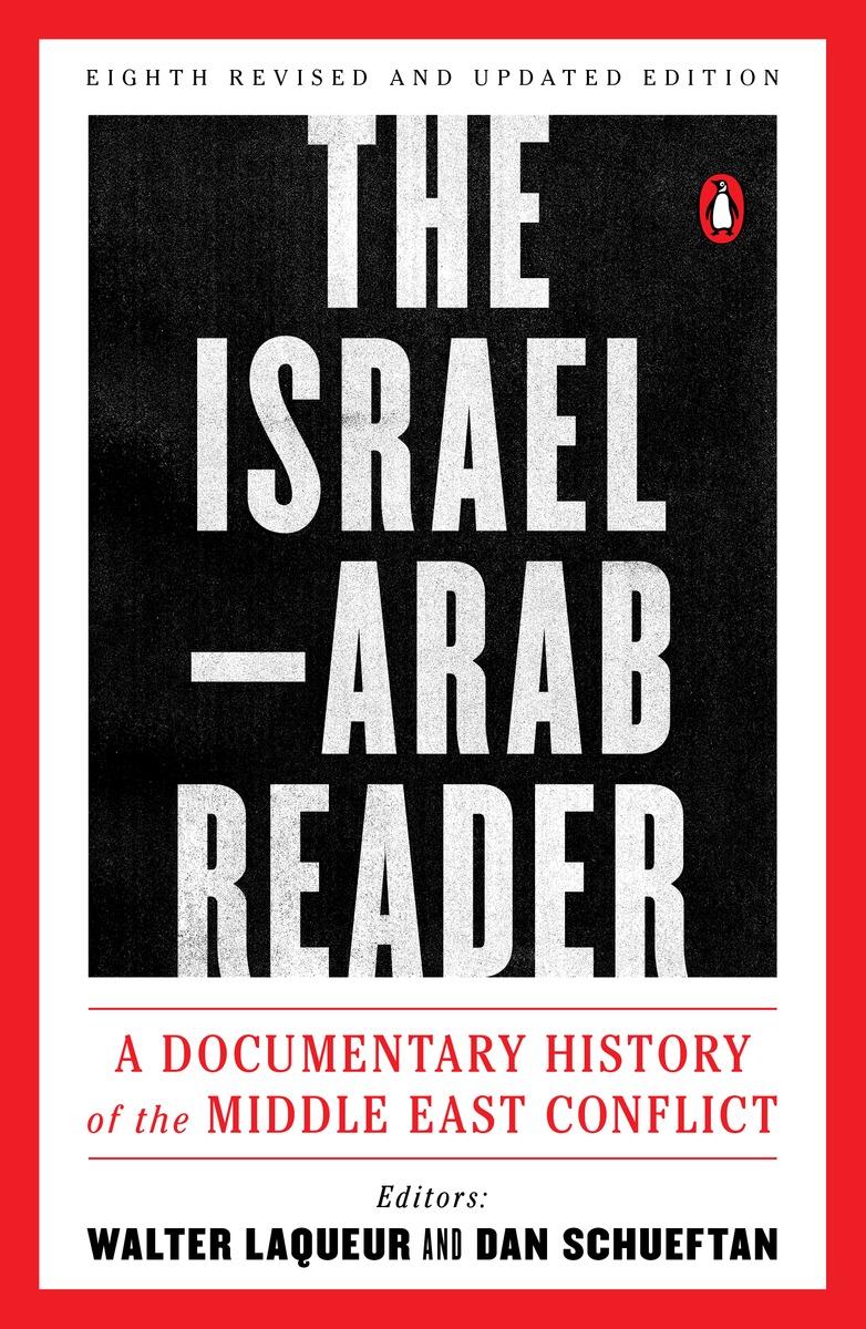 The Israel-Arab Reader hamas