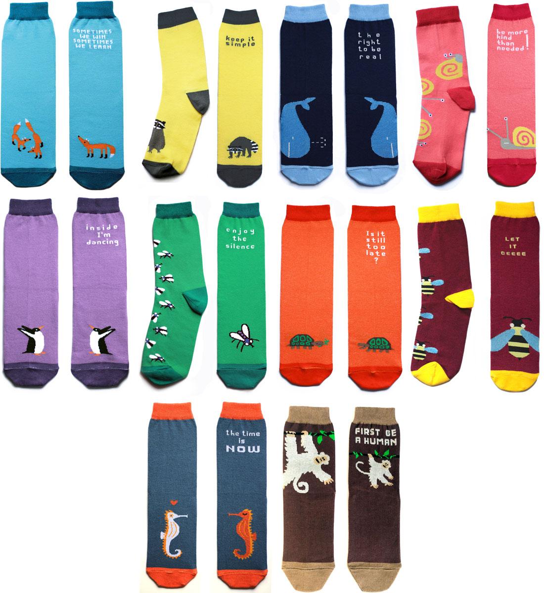 Комплект носков Big Bang Socks , цвет: мультиколор, 10 пар. p011011. Размер 30/34p0110Яркие носки Big Bang Socks выполнены из высококачественного хлопка с добавлением полиамида и эластана, которые обеспечивают отличнуюпосадку. В комплект входят 10 пар разноцветных носков с разными принтами.Модель оснащена эластичной резинкой, которая плотно облегает ногу, не сдавливая ее, обеспечивает удобство.Комплект упакован в фирменную коробку.