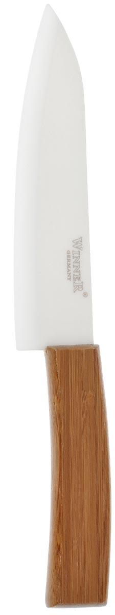 Нож поварской Winner, керамический, длина лезвия 15,3 смWR-7218Нож Winner изготовлен из высококачественной циркониевой керамики - гигиеничного, экологически чистого материала. Нож имеет острое лезвие, не требующее дополнительной заточки. Эргономичная рукоятка выполнена из высококачественного бамбука. Рукоятка не скользит в руках и делает резку удобной и безопасной. Такой нож желательно использовать для нарезки овощей, фруктов, рыбы и мяса без костей. Керамика - это отличная альтернатива металлу. В отличие от стальных ножей, керамические ножи не переносят ионы металла в пищу, не разрушаются от кислот овощей и фруктов и никогда не заржавеют. Этот нож будет служить вам многие годы при соблюдении простых правил.Общая длина ножа: 26,5 см.