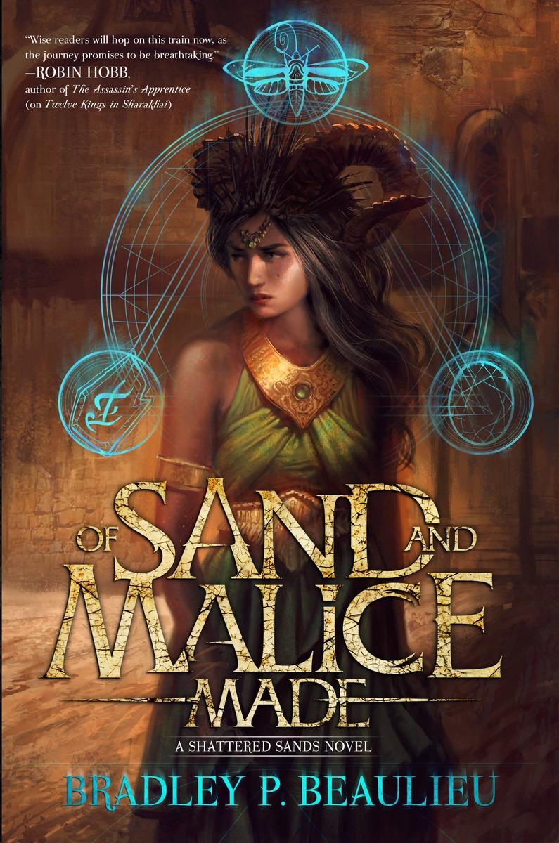 Of Sand and Malice Made llama llama sand and sun