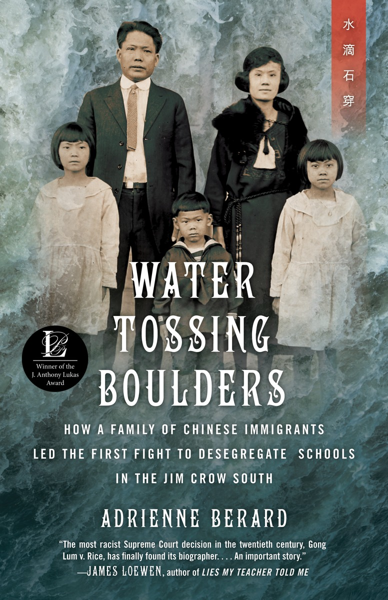 Water Tossing Boulders borderline americans – racial division and labor war in the arizona borderlands