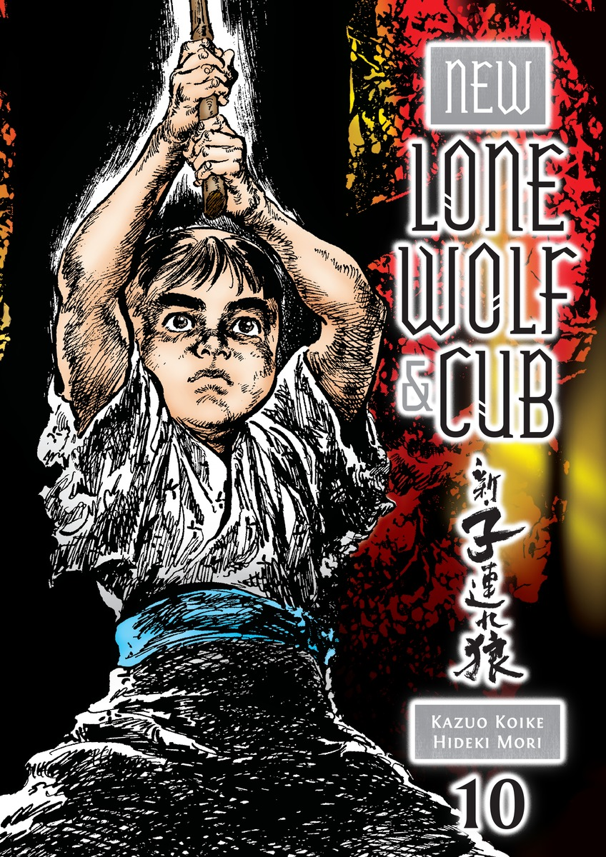 New Lone Wolf and Cub Volume 10 new lone wolf and cub volume 8