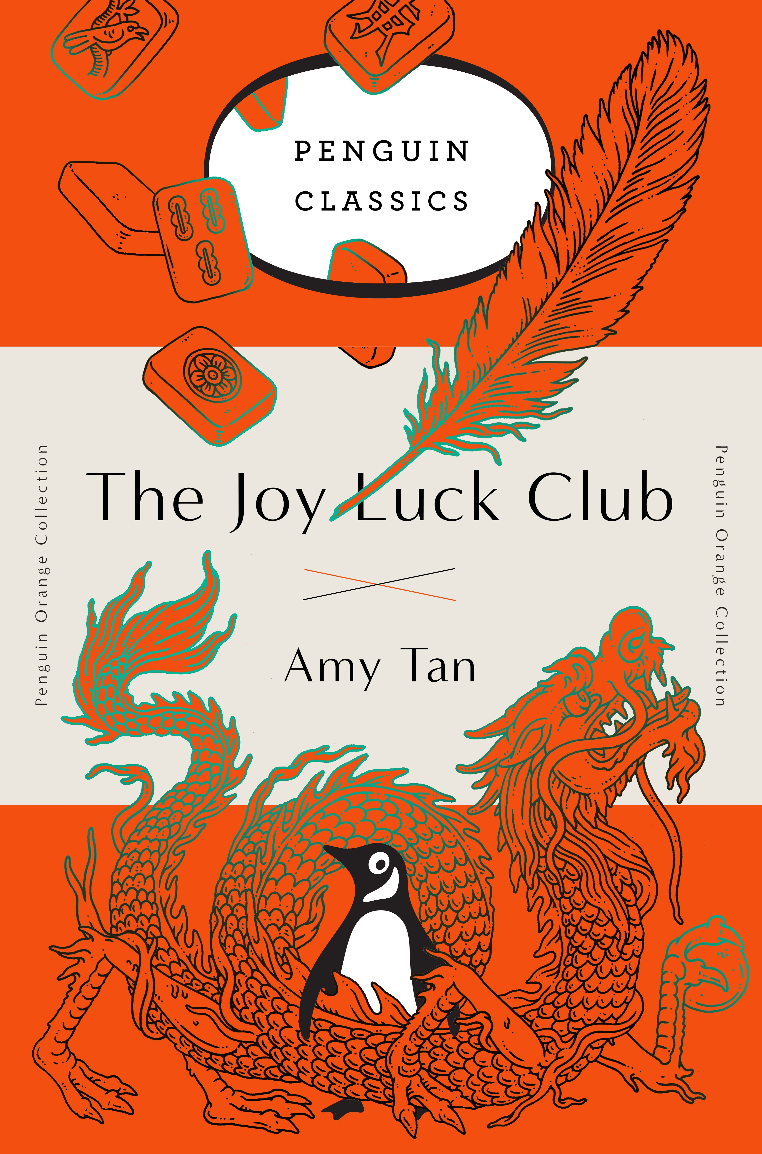 The Joy Luck Club chinese book binding complete library in the four branches of literature the si ku quan shu