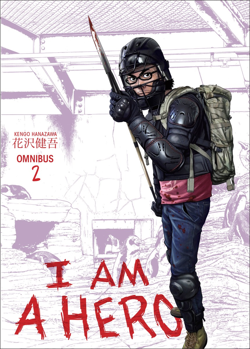 I am a Hero Omnibus Volume 2 social housing in glasgow volume 2