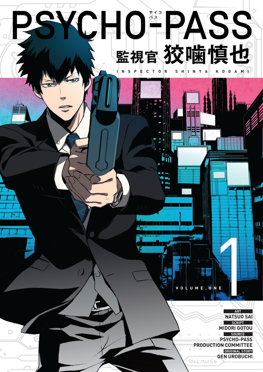 Psycho Pass: Inspector Shinya Kogami Volume 1 designing of an information retrieval system in veterinary science