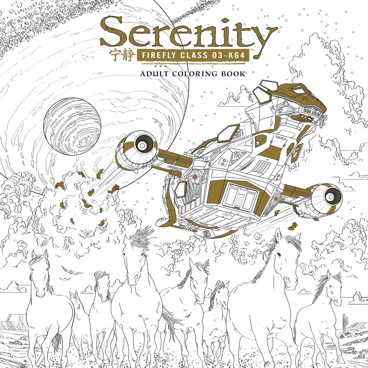 Serenity Adult Coloring Book coloring of trees