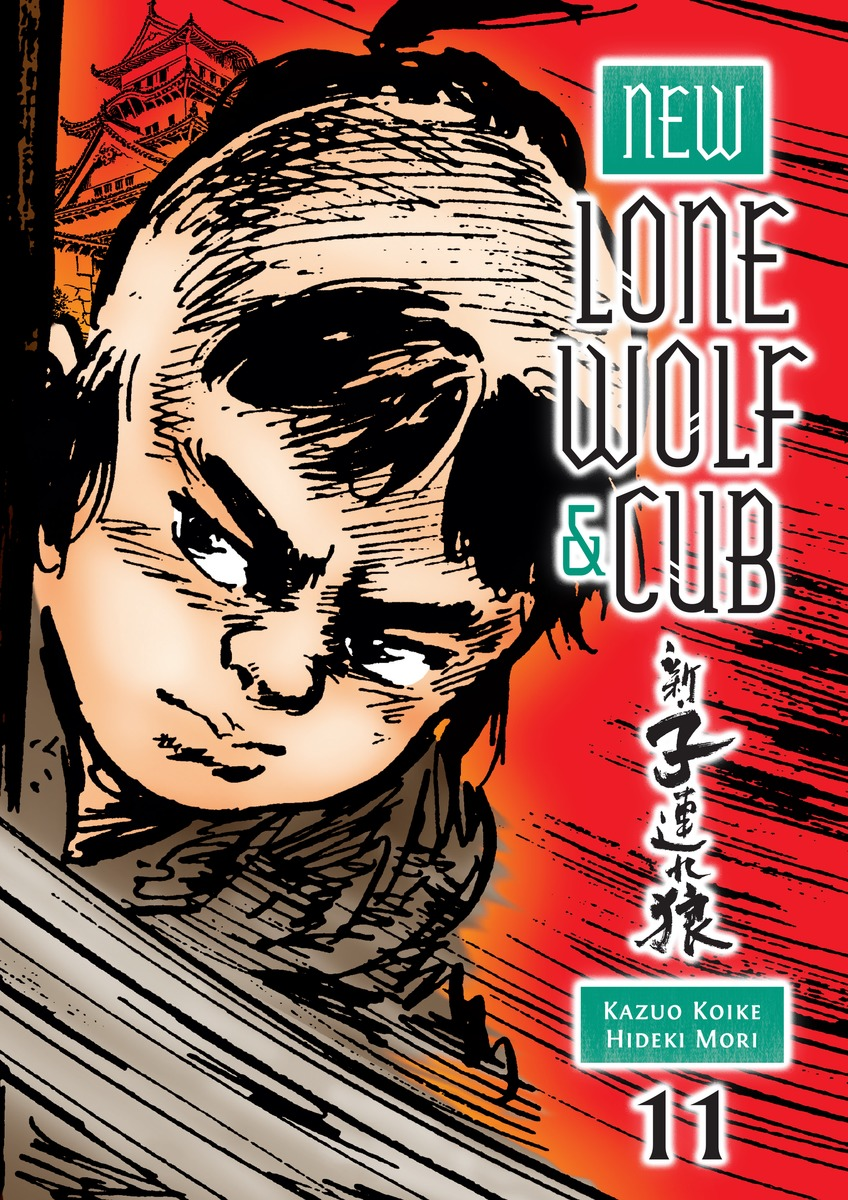 New Lone Wolf and Cub Volume 11 new lone wolf and cub volume 8