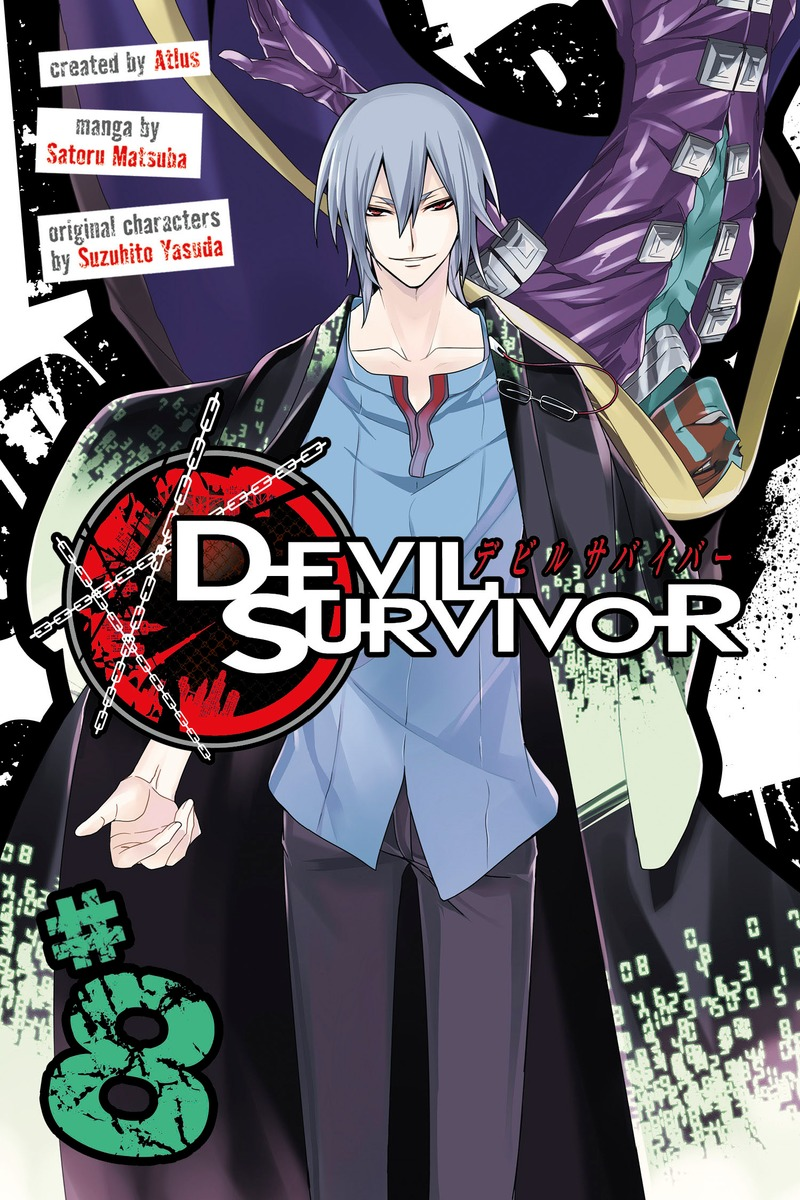 Devil Survivor 8 devil take the hindmost a history of financial speculation