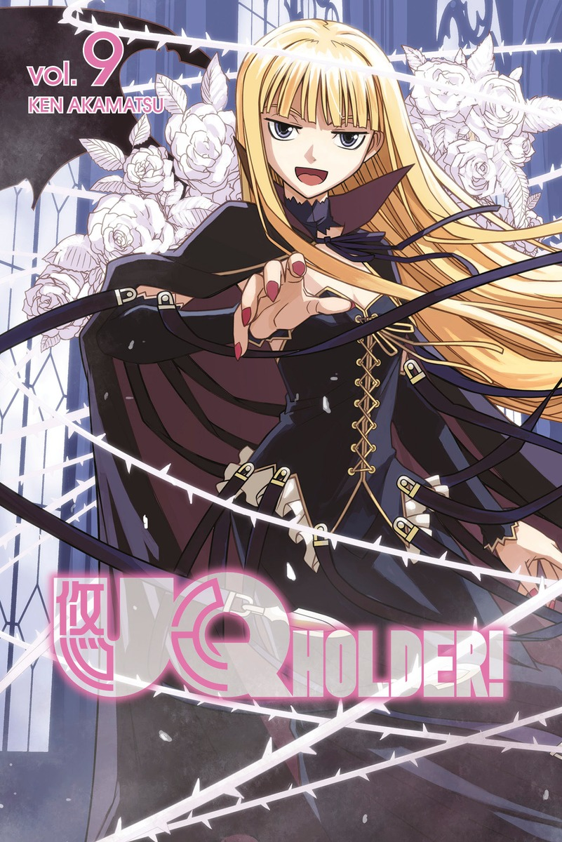 UQ Holder 9 c s lewis the horse and his boy