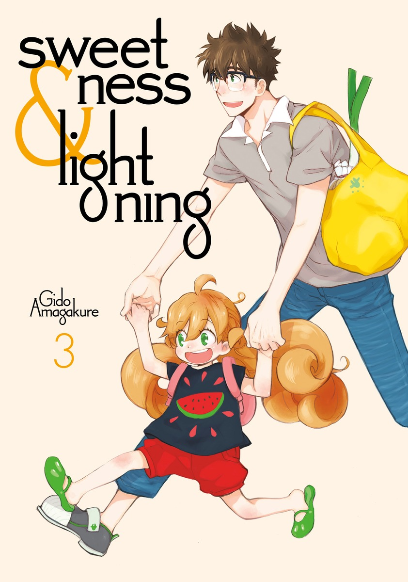 Sweetness and Lightning 3  ministry ministry the mind is a terrible thing to taste lp