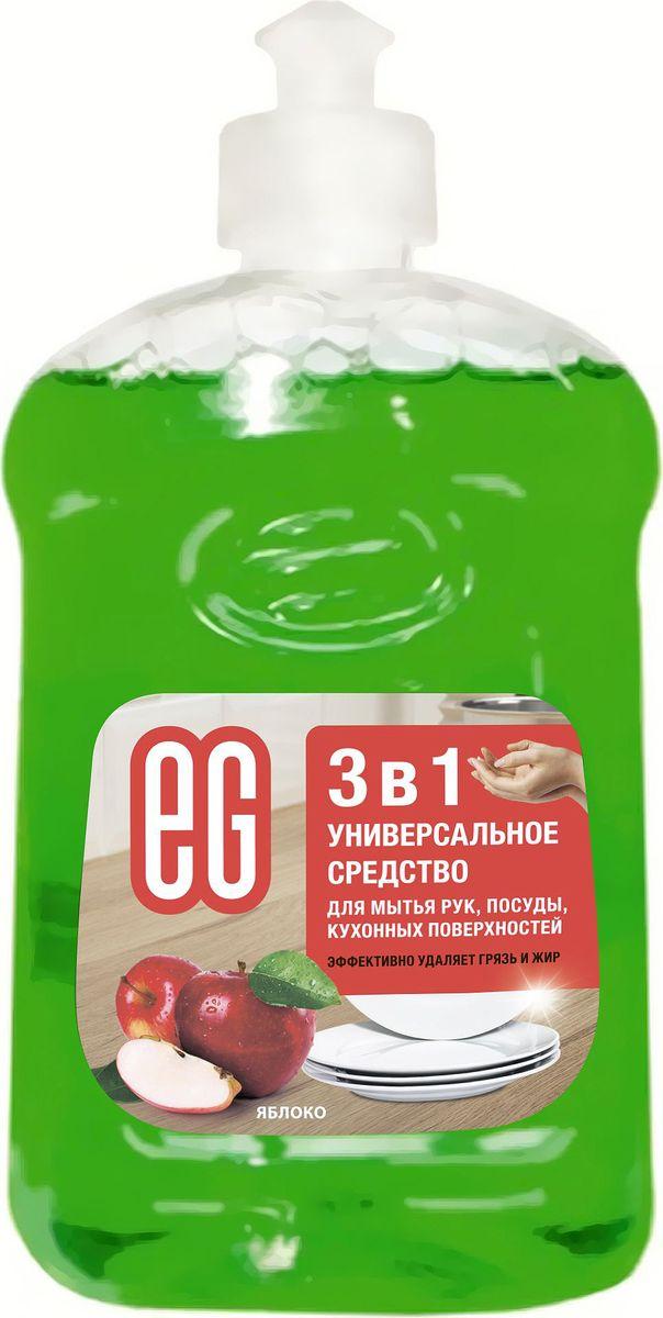 Средство для мытья посуды, рук, кухонных поверхностей Еврогарант 3в1. Яблоко, универсальное, 500 мл средство eg еврогарант апельсин для чистки ковров и мебели с антистатиком 500 мл
