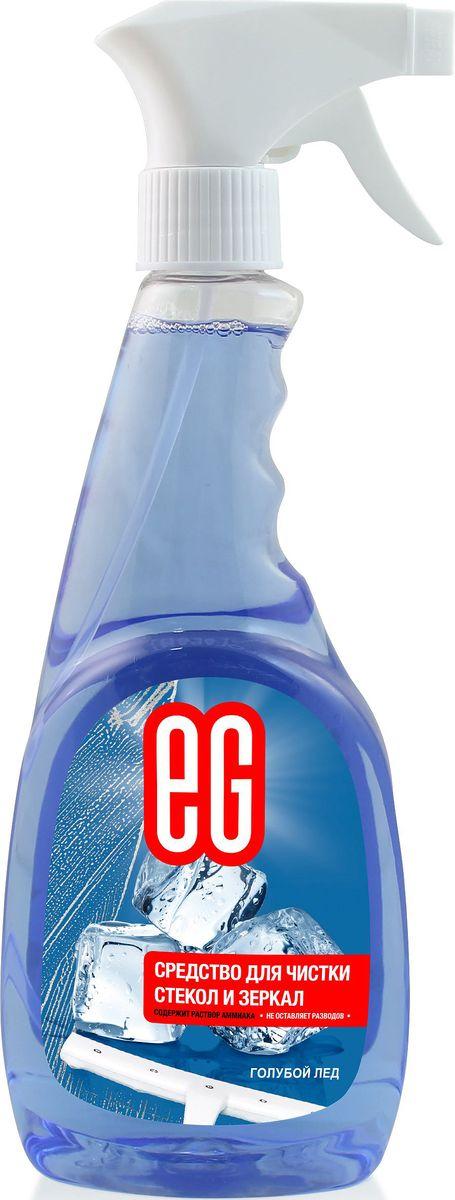 Средство для чистки стекол и зеркал Еврогарант Голубой лед, с нашатырным спиртом, 500 мл средство eg еврогарант апельсин для чистки ковров и мебели с антистатиком 500 мл