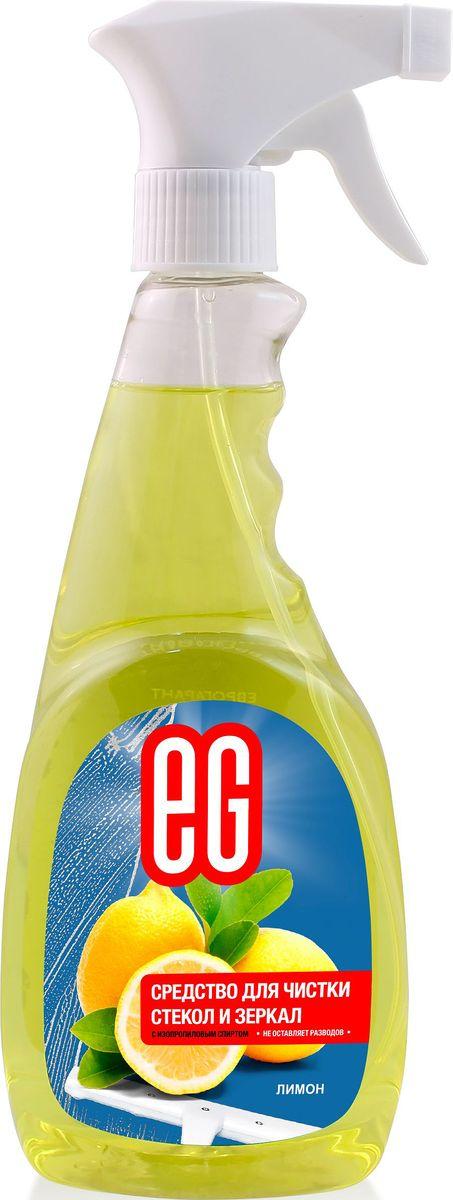 Средство для чистки стекол и зеркал Еврогарант Лимон, с изопропиловым спиртом, 500 мл средство eg еврогарант апельсин для чистки ковров и мебели с антистатиком 500 мл