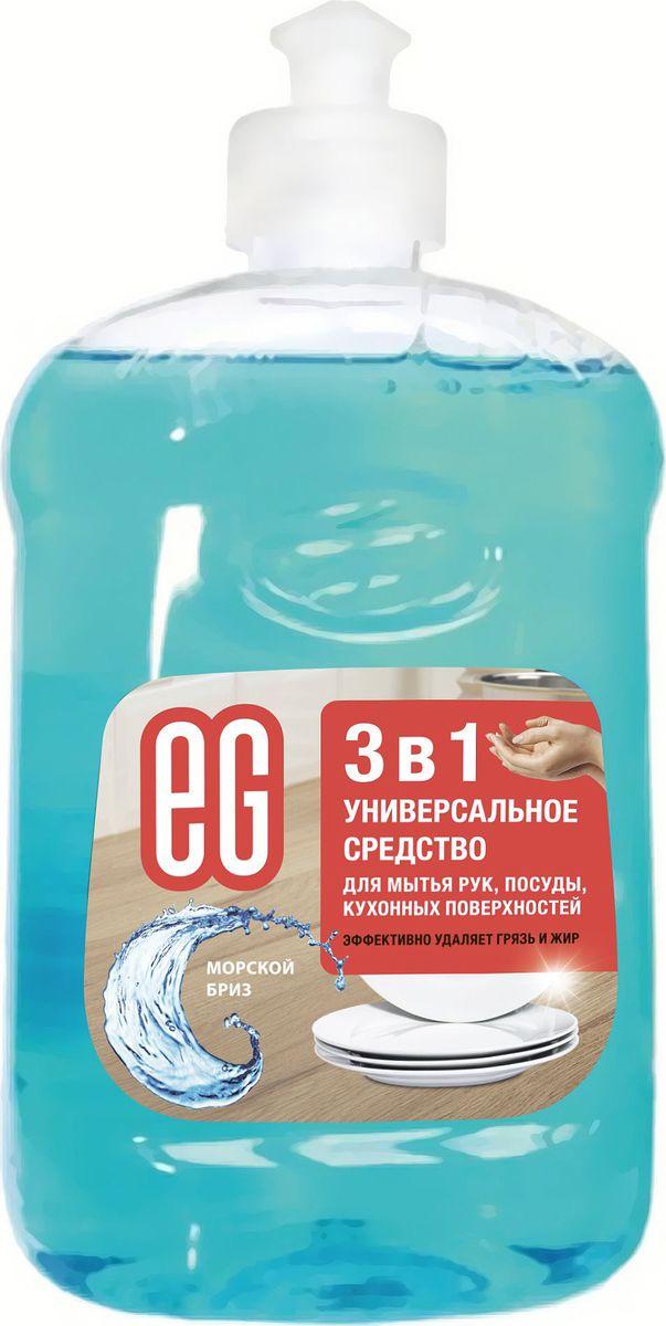 Средство для мытья посуды, рук, кухонных поверхностей Еврогарант 3в1. Морской бриз, универсальное, 500 мл10674Универсальное моющее средства Еврогарант 3в1. Морской бриз предназначено для мытья посуды, рук и кухонных поверхностей. Оно обладает легким ароматом, быстро и полностью смывается даже холодной водой.Товар сертифицирован.