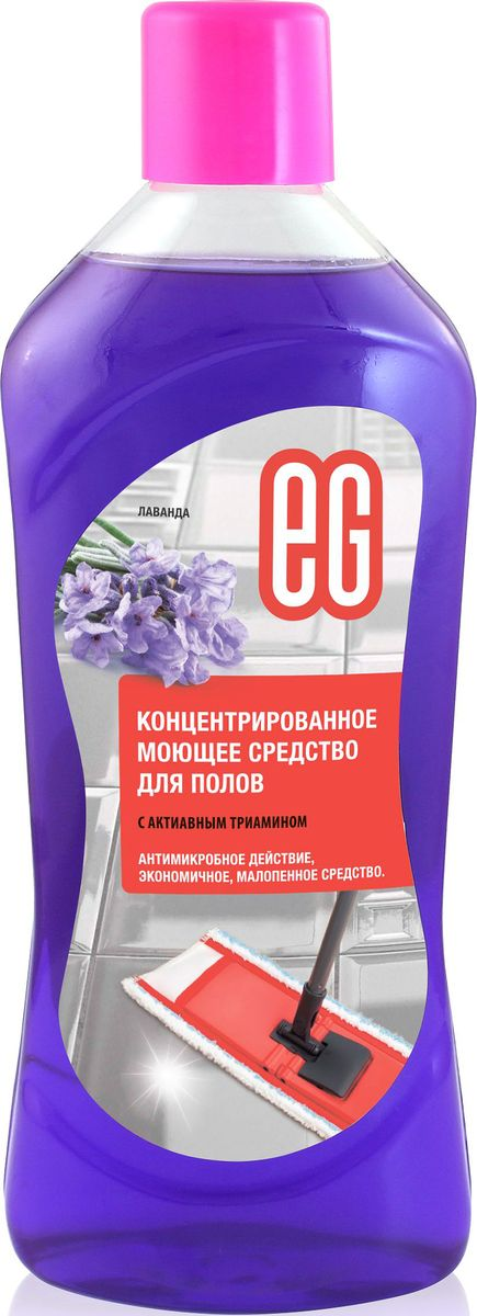 Средство для мытья полов EG Еврогарант Лаванда, 1000 мл10733Лаванда. Универсальное концентрированное моющее средство для полов с активным триамином антимикробного, антибактериального и антигрибкового действия. Не требует дополнительного смывания. 1000 мл
