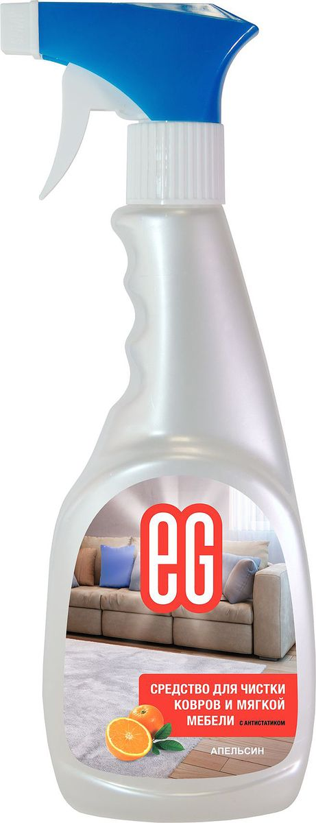 Средство для чистки ковров и мягкой мебели Еврогарант Апельсин, с антистатиком, 500 мл пена для чистки мягкой мебели