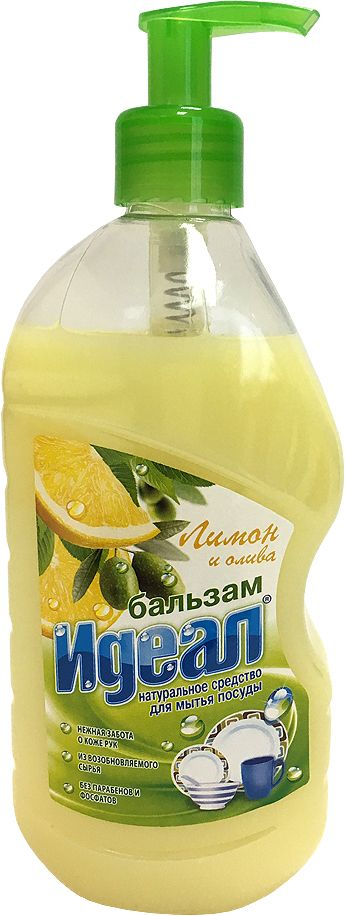 Бальзам для мытья посуды Идеал Лимон, 500 мл11465Бальзам для мытья посуды растворяет жир даже в холодной воде, защищает кожу рук. Не оставляет следов и запаха на посуде, легко смывается водой.Как выбрать качественную бытовую химию, безопасную для природы и людей. Статья OZON Гид
