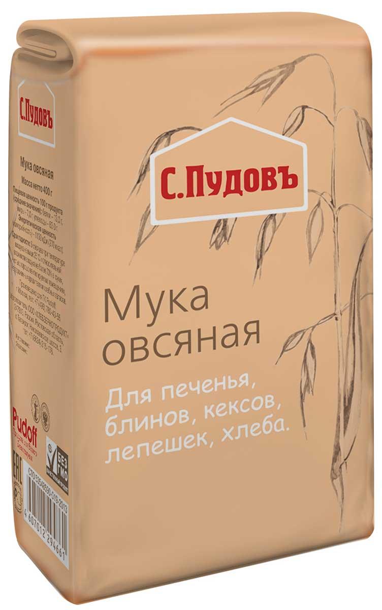 Пудовъ мука овсяная, 400 г пудовъ украинский хлеб 500 г