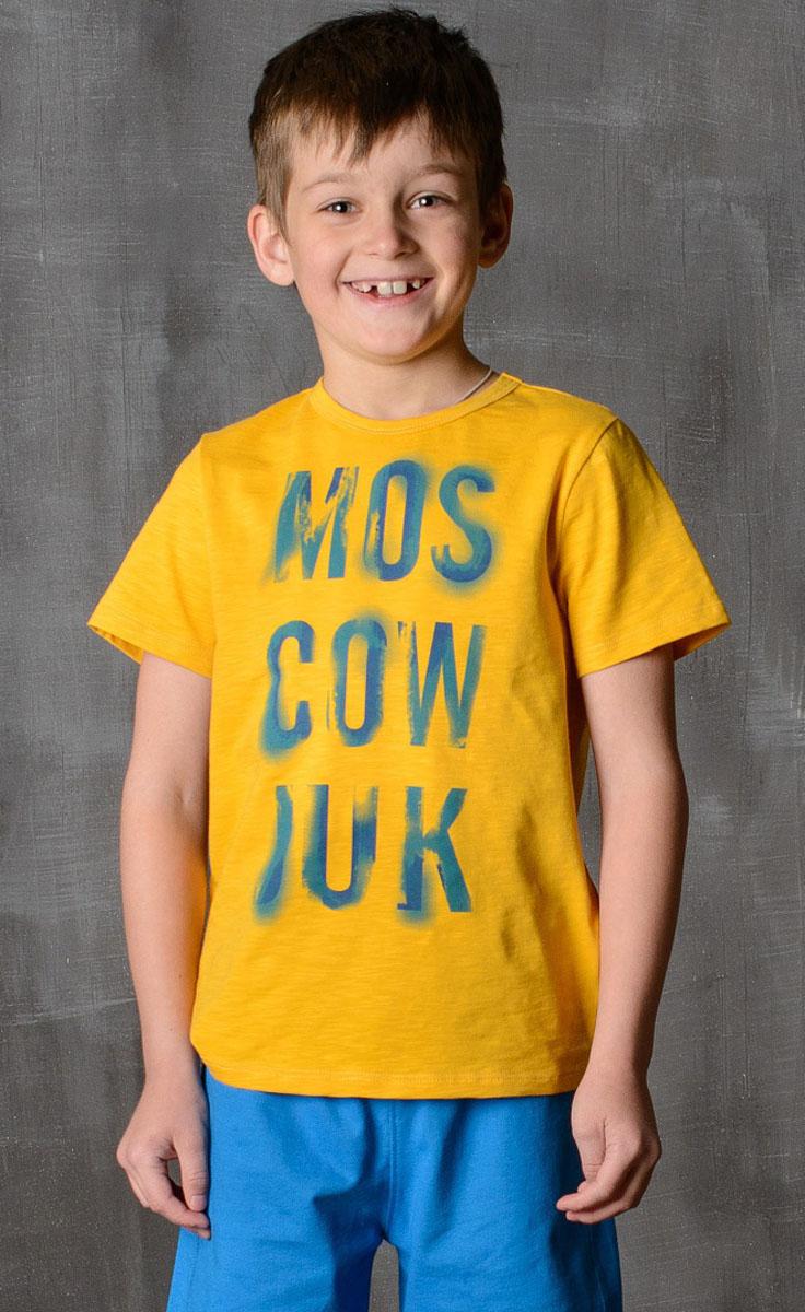 Футболка для мальчика Modniy Juk, цвет: желтый. 01B00110100. Размер 110/11601B00110100/MOSCOW_JUK/Стильная футболка для мальчика Modniy Juk изготовлена из высококачественного легкого хлопка, она приятна на ощупь, не раздражает нежную и чувствительную кожу ребенка, позволяя ей дышать. Модель имеет полуприлегающий силуэт, круглый вырез горловины не стесняет движения. Изделие дополнено ярким принтом в стиле Modniy Juk.
