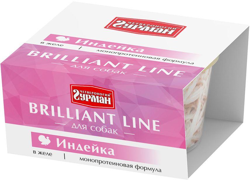 Консервы для собак Четвероногий гурман Brilliant Line, индейка в желе, 100 г коляска esspero summer line brilliant green sl010a 108068267