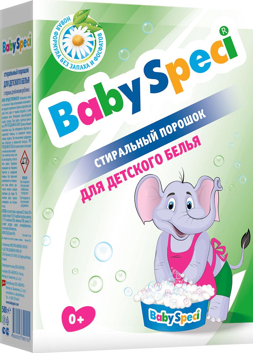 Стиральный порошок для детского белья BabySpeci, 0,5 кг390155Стиральный порошок для детского белья BabySpeci специально разработан для стирки детского белья. Новая формула дополнительного смягчения оберегает чувствительную кожу ребенка, не вызывает аллергии и бережно относится к детским вещам. Подходит для натуральных и синтетических тканей. Легко смывается, не оставляя следов и запаха. Подходит для машинной и ручной стирки при температуре от 30° до 90°С. - Подходит для использования с первых дней жизни- Не содержит фосфатов, фосфонатов и энзимов- Дерматологически протестирован- Легко выполаскивается- Хорошо удаляет все естественные загрязнения- Подходит для всех видов ткани Состав: 15-30% цеолиты; 5-15% анионные ПАВ; менее 5%: неионные ПАВ, мыло, поликарбоксилаты; оптический отбеливатель. Товар сертифицирован.Уважаемые клиенты!Обращаем ваше внимание на возможные изменения в дизайне упаковки. Качественные характеристики товара остаются неизменными. Поставка осуществляется в зависимости от наличия на складе.