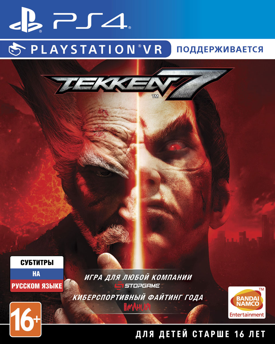 Tekken 7 (PS4) мисима ю исповедь маски