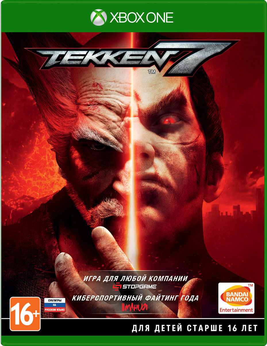Tekken 7 (Xbox One) мисима ю исповедь маски