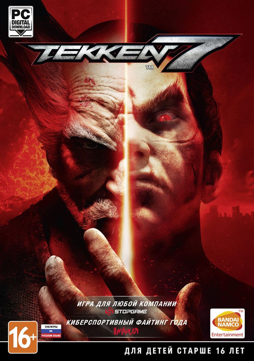 Tekken 7. Издание без игрового диска мисима ю исповедь маски