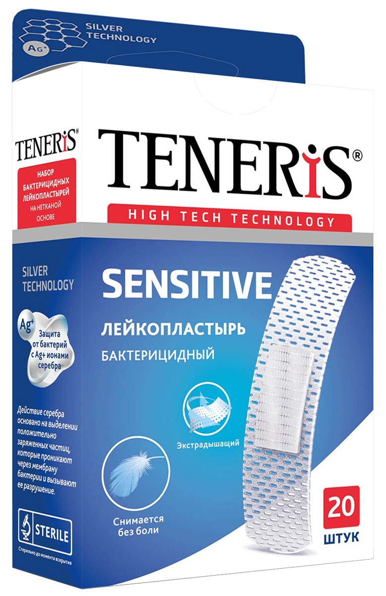 Набор лейкопластырей Тенерис Сенсетив бактерицидных: 20 шт, 76 мм х 19 мм