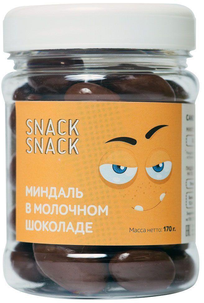 Snack-Snack миндаль в молочном шоколаде, 170 г401В погоне за низкокалорийными перекусами мы рискуем пропустить все самое вкусное. Например, миндаль в шоколаде отSnack-Snack. Миндаль, кстати, стимулирует работу мозга. Представляете, как заработает ваш мозг от миндаля в паре с шоколадом!? Ведь именно шоколад рекомендуют есть при подготовке к экзаменам или на работе. Пусть это послужит вам утешением и станет мотивацией не отказывать себе в сладком.