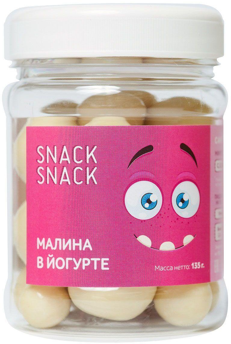 Snack-Snack малина в йогурте, 145 г402Даже если вы сами соберете и съедите ведро малины (что достаточно сложно сделать, особенно если вы живете в городе), вы не получите такого удовольствия, как от малины в йогурте. И вот еще. Что понравится девочкам: малина помогает сделать кожу здоровой и красивой. Что понравится мальчикам: содержащаяся в малине медь (входит в состав многих антидепрессантов) спасает от нервного перенапряжения.