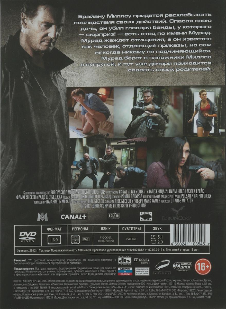 Заложница 2 Europa Corp.,Grive Productions,Canal+