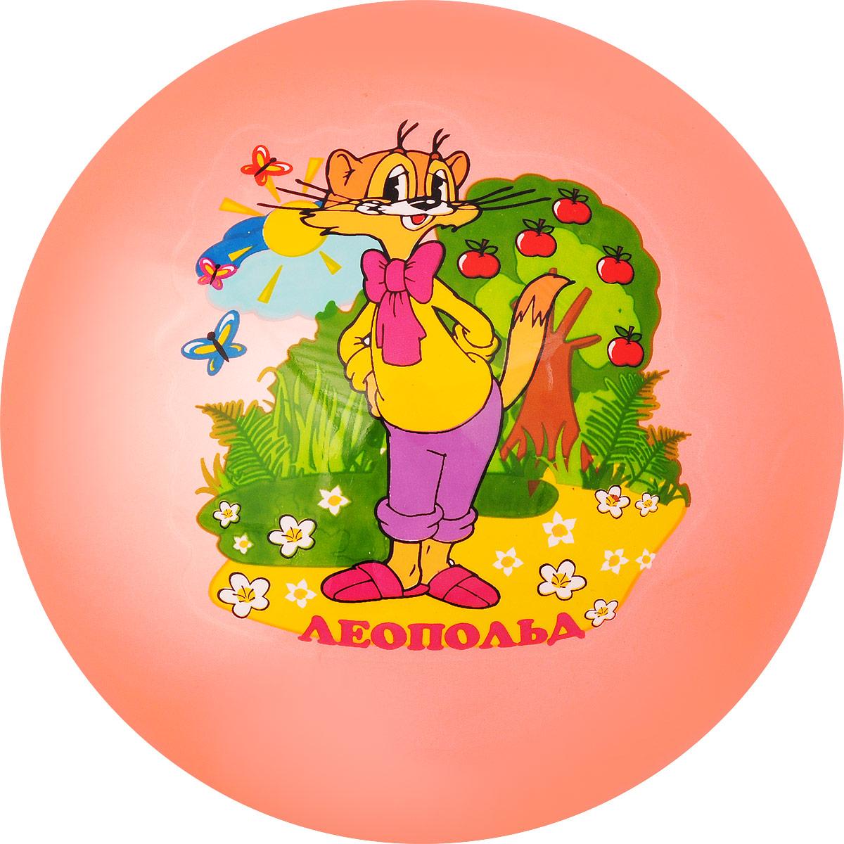 Играем вместе Мяч Кот Леопольд 23 см