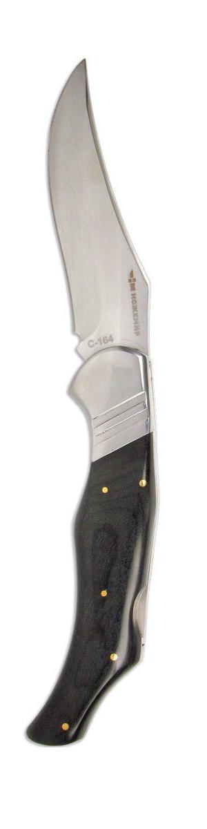 Нож складной охотничий Ножемир, с ножнами, общая длина 27,3 см