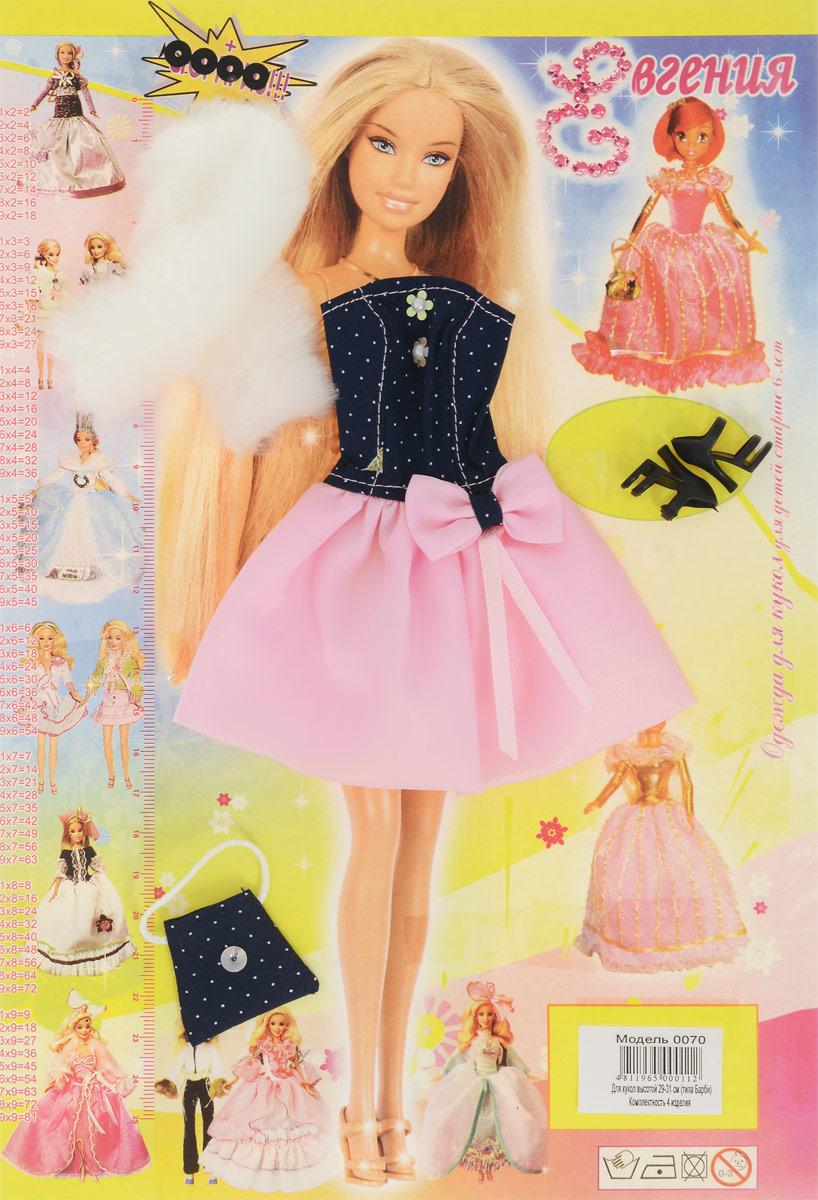 Евгения-Брест Одежда для кукол цвет платья темно-синий розовый