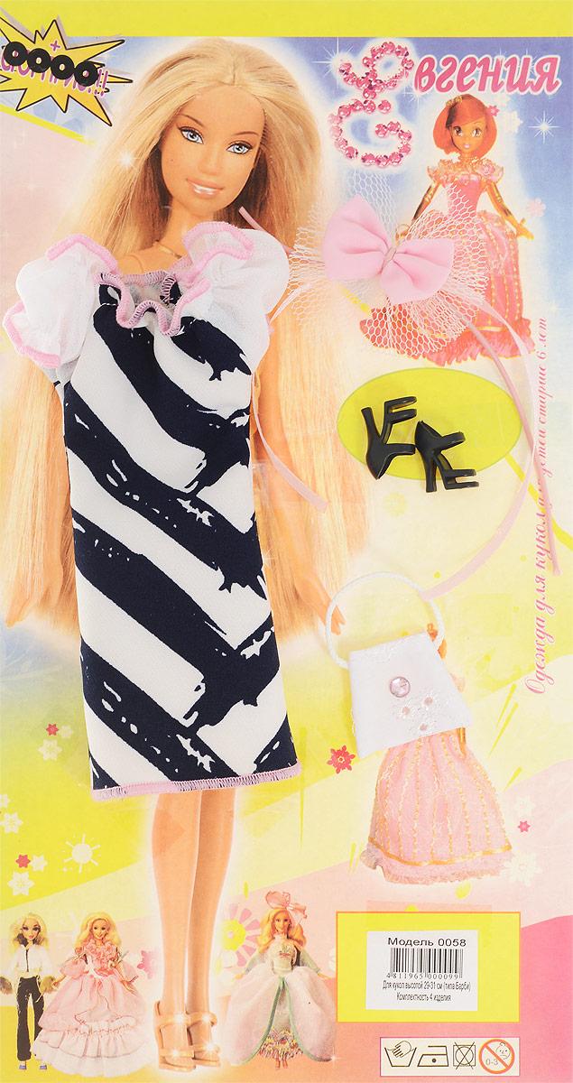 Евгения-Брест Одежда для кукол цвет платья темно-синий белый